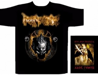 T-Shirt Rotting Christ